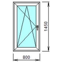 1-22Л: Готовое окно из ПВХ 80х145 см